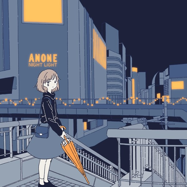 [Single] anone (あのね) – Night Light [FLAC + AAC 256 / WEB] [2020.08.21]