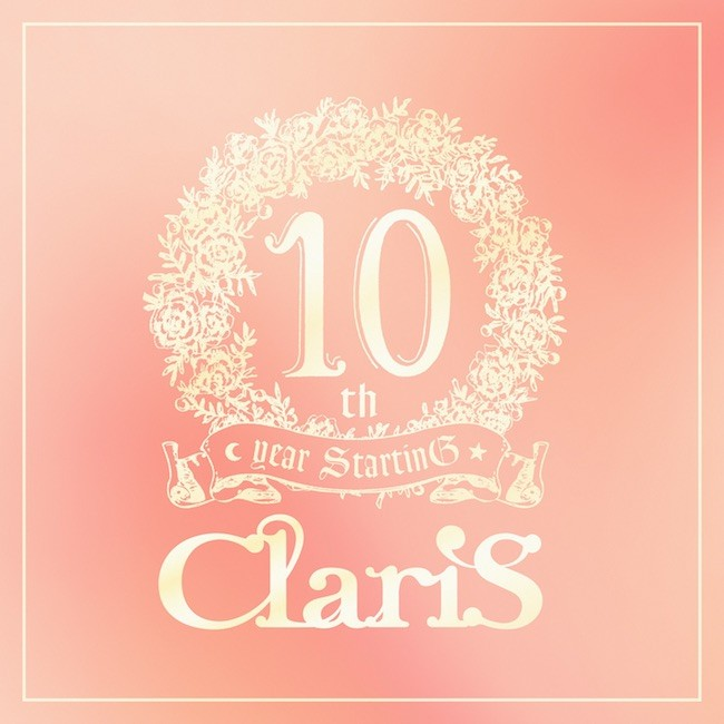 [Single] ClariS – ClariS 10th year StartinG 仮面(ペルソナ)の塔 – #3 テイクオフ (解放) [24bit Lossless + MP3 320 / …
