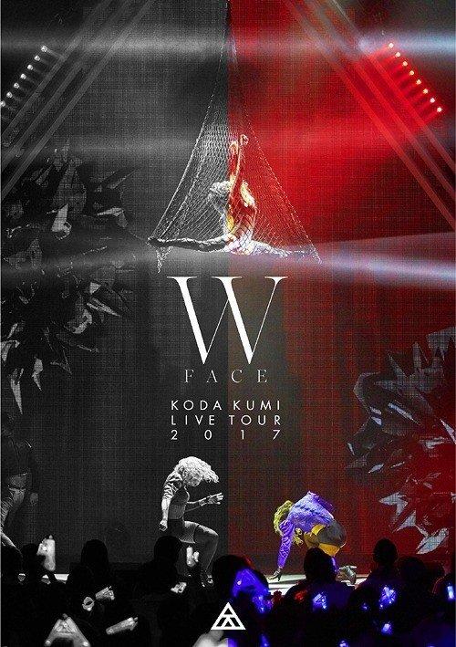 [Album] 倖田來未 (Koda Kumi) – KODA KUMI LIVE TOUR 2017 -W FACE- [FLAC + MP3 320] [2017.12.06]