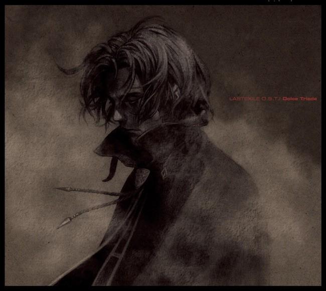[Album] VA – LASTEXILE O.S.T. [FLAC / 24bit Lossless / WEB] [2003.06.21]