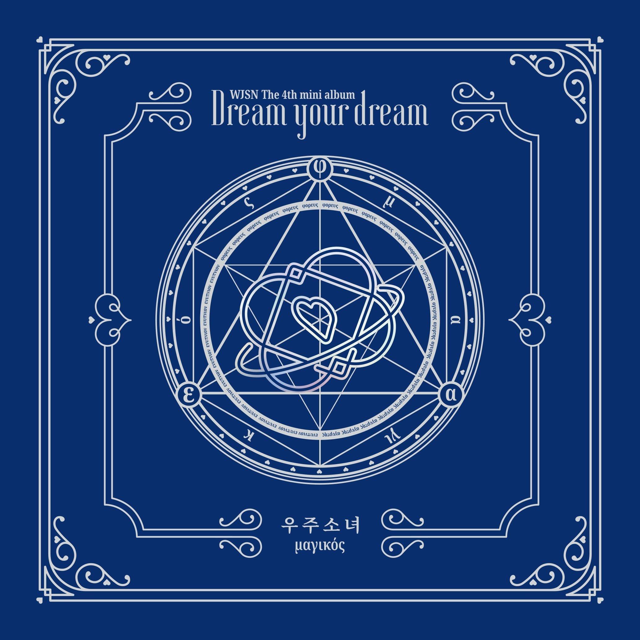 [Single] WJSN (우주소녀) – Dream Your Dream [FLAC / 24bit Lossless / WEB] [2018.02.27]