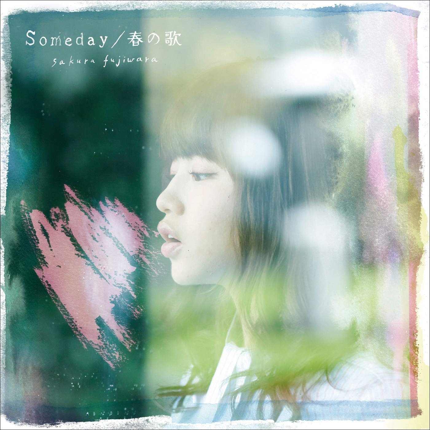 [Single] 藤原さくら (Sakura Fujiwara) – Someday / 春の歌 [FLAC / 24bit Lossless / WEB] [2017.03.29]