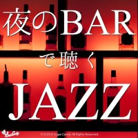 JAZZ PARADISE & Moonlight Jazz Blue - 夜のBARで聴くJAZZ [FLAC / 24bit Lossless / WEB] [2016.04.27]