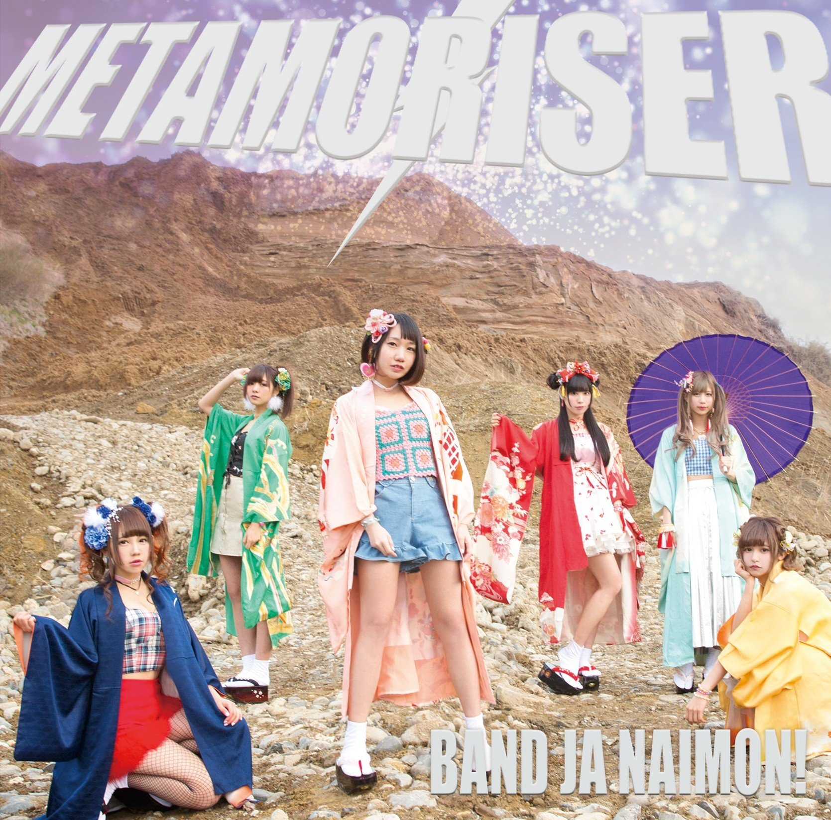 [Single] バンドじゃないもん! (Band Ja Naimon!) – METAMORISER [FLAC / 24bit Lossless / WEB] [2017.05.17]
