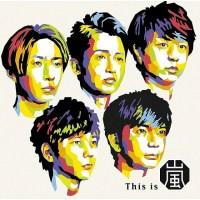 嵐 (Arashi) - This is 嵐 [FLAC + MP3 320 / CD] [2020.11.03]