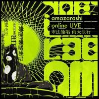 amazarashi - amazarashi Online Live 末法独唱 雨天決行 [MPEG2 / WEB] [2020.12.20]