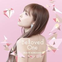 黒崎真音 (Maon Kurosaki) - Beloved One [FLAC / 24bit Lossless / WEB] [2019.06.19]