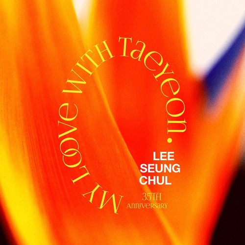 [Single] Lee Seung Chul feat.TAEYEON – 이승철 35주년 기념 앨범 Special 'My Love' [24bit Lossless + MP3 320 / …