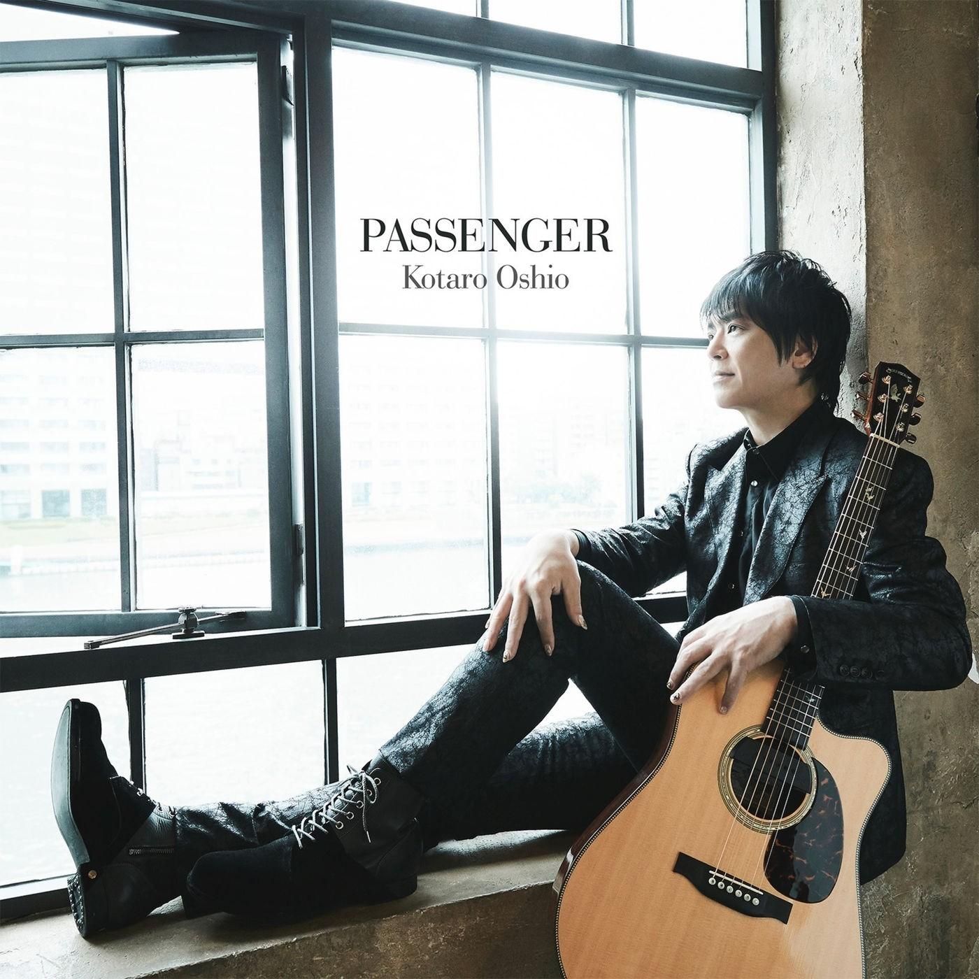 [Album] 押尾コータロー (Kotaro Oshio) – PASSENGER [FLAC / 24bit Lossless / WEB] [2020.09.30]