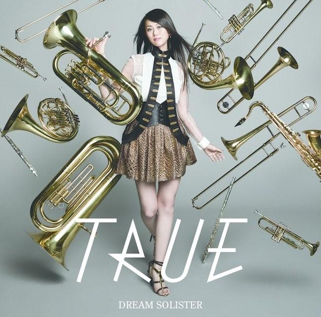 [Single] TRUE (唐沢美帆 / Miho Karasawa) – DREAM SOLISTER [FLAC / 24bit Lossless / WEB] [2015.06.10]