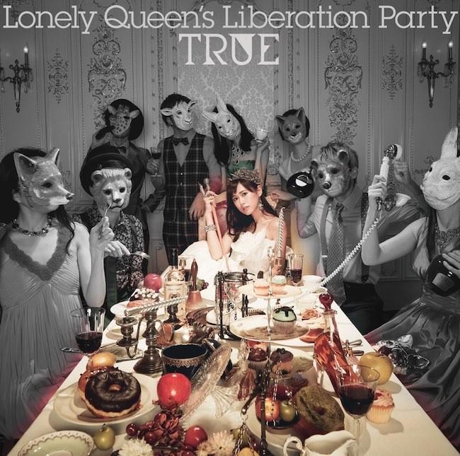 [Album] TRUE (唐沢美帆 / Miho Karasawa) – Lonely Queen's Liberation Party [FLAC / 24bit Lossless / WEB] …