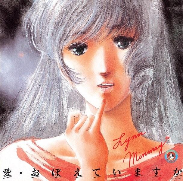 [Album] 羽田健太郎 (Kentaro Haneda) – 映画「超時空要塞マクロス」愛・おぼえていますか<音楽篇> [FLAC / 24bit Lossless / WEB] [1984]