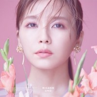 宇野実彩子 (Misako Uno) - Sweet Hug [FLAC / 24bit Lossless / WEB] [2021.01.06]
