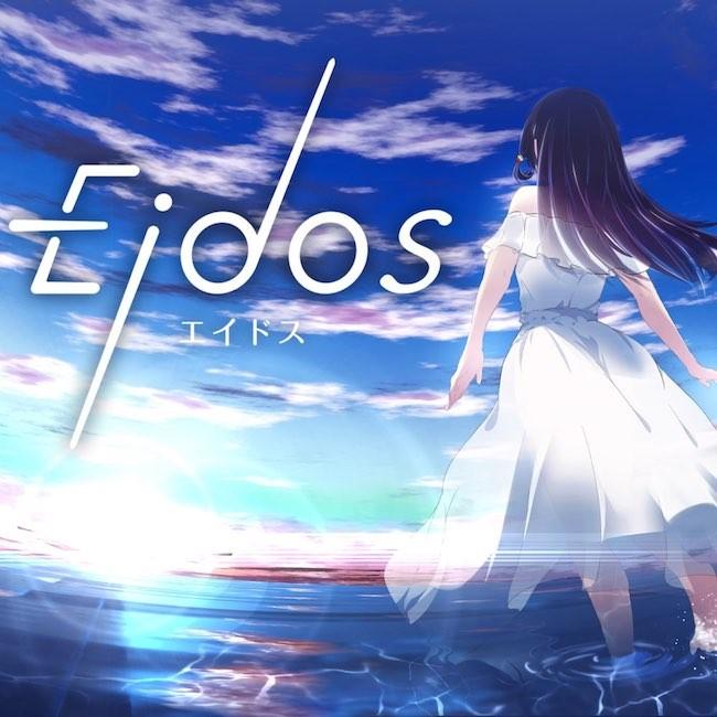 [Single] 富士葵 (Fuji Aoi) – Eidos [FLAC 24bit / WEB] [2021.02.23]