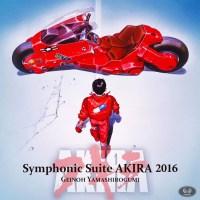 芸能山城組 (Geinoh Yamashirogumi) - Symphonic Suite AKIRA 2016 Hyper Hi-Res Edition [DFF DSD256 / WEB] [2017.07.06]