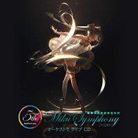 東京フィルハーモニー交響楽団 - 初音ミクシンフォニー~Miku Symphony2020 オーケストラライブ [FLAC / 24bit Lossless / WEB] [2021.02.03]