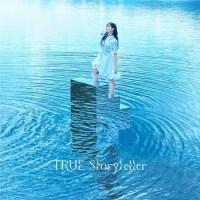 True - Storyteller [FLAC / 24bit Lossless / WEB] [2021.01.13]
