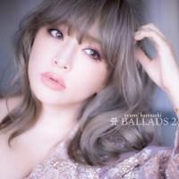 浜崎あゆみ (Ayumi Hamasaki) - 春よ、来い [24bit Lossless + MP3 320 / WEB] [2021.03.12]