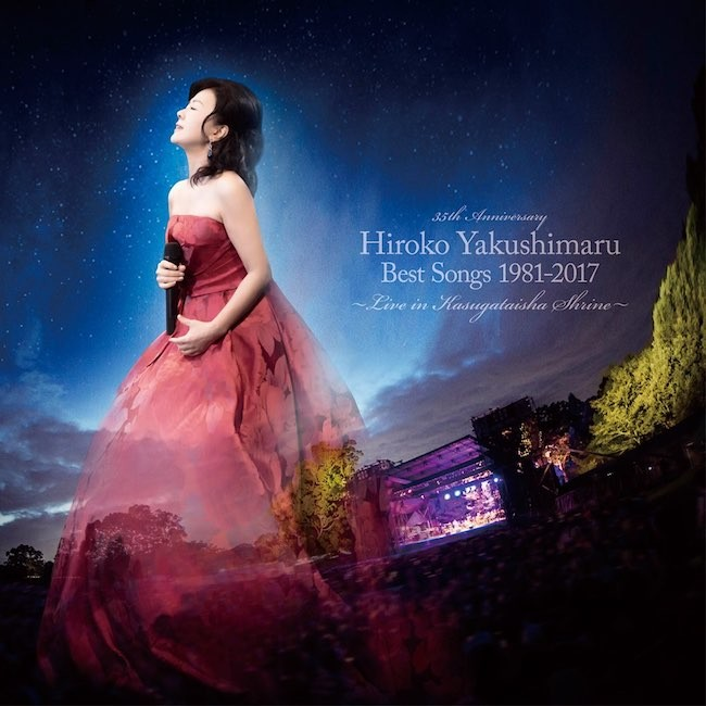 [Album] 薬師丸 ひろ子 (Hiroko Yakushimaru) – Best Songs 1981-2017 ~Live in 春日大社~ [MP3 320 / WEB] [2017.06.21]