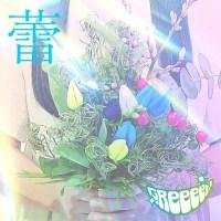 GReeeeN - 蕾 [FLAC+ MP3 320 / WEB] [2021.03.04]