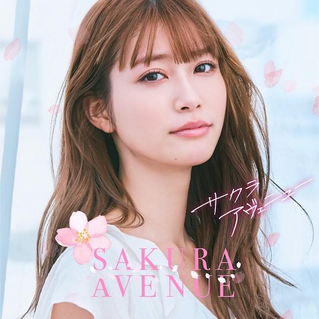 [Album] VA – Sakura Avenue (サクラ・アヴェニュー) [FLAC + MP3 320 / WEB] [2021.03.10]