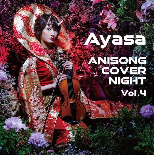 [Album] Ayasa – ANISONG COVER NIGHT Vol.4 [FLAC / 24bit Lossless / WEB] [2021.03.01]