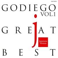 GODIEGO - GODIEGO GREAT BEST Vol.1 -Japanese Version-  [24bit Lossless + MP3 320 / WEB] [1994.05.21]
