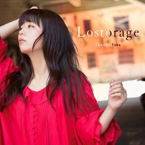 [Album] 井口裕香 (Yuka Iguchi) – Lostorage [24bit Lossless + MP3 320 / WEB] [2016.10.26]