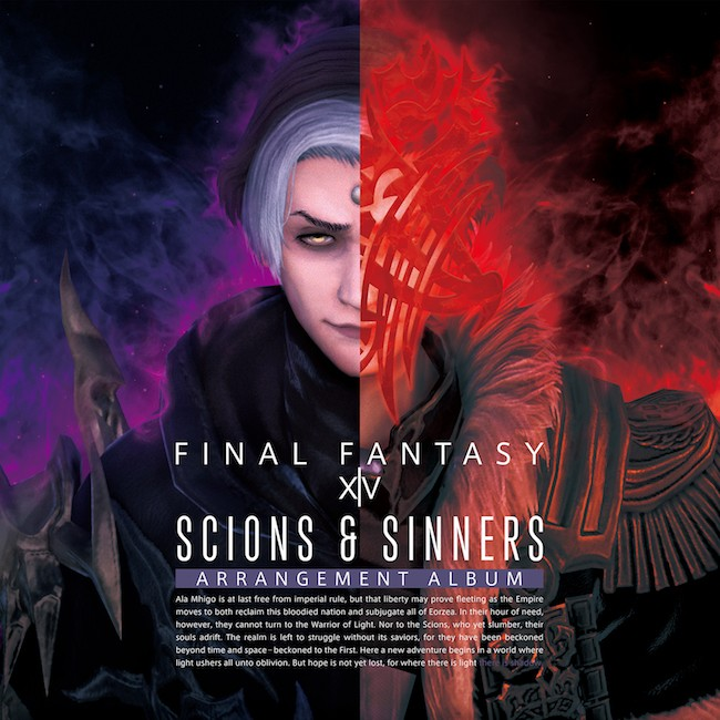 [Album] THE PRIMALS x Keiko – Scions & Sinners: FINAL FANTASY XIV ~ Arrangement Album ~ [24bit Lossless + MP3 320 / WEB] [2021.03.24]
