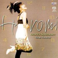 上原ひろみ (Hiromi Uehara) - Hiromi's Sonicbloom: Time Control [24bit Lossless + MP3 320 / WEB] [2007.02.21]
