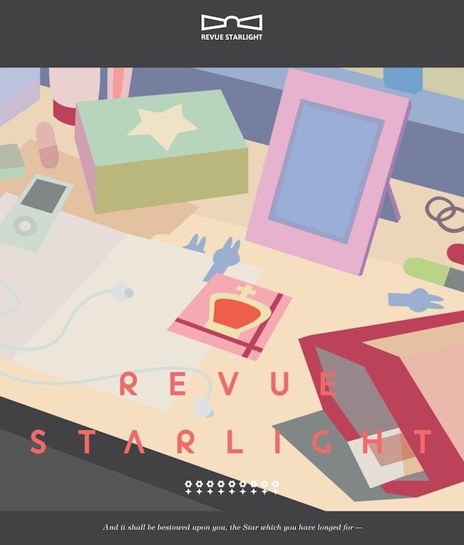 [Album] スタァライト九九組 (Starlight Kukugumi) – 「少女☆歌劇 レヴュースタァライト」ベストアルバム [MP3 320 / WEB] [2021.03.24]