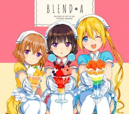 [Single] ブレンド・A (BLEND-A) – ぼなぺてぃーと▽S/デタラメなマイナスとプラスにおけるブレンド考 [FLAC / 24bit Lossless / WEB] [2017.11.22]