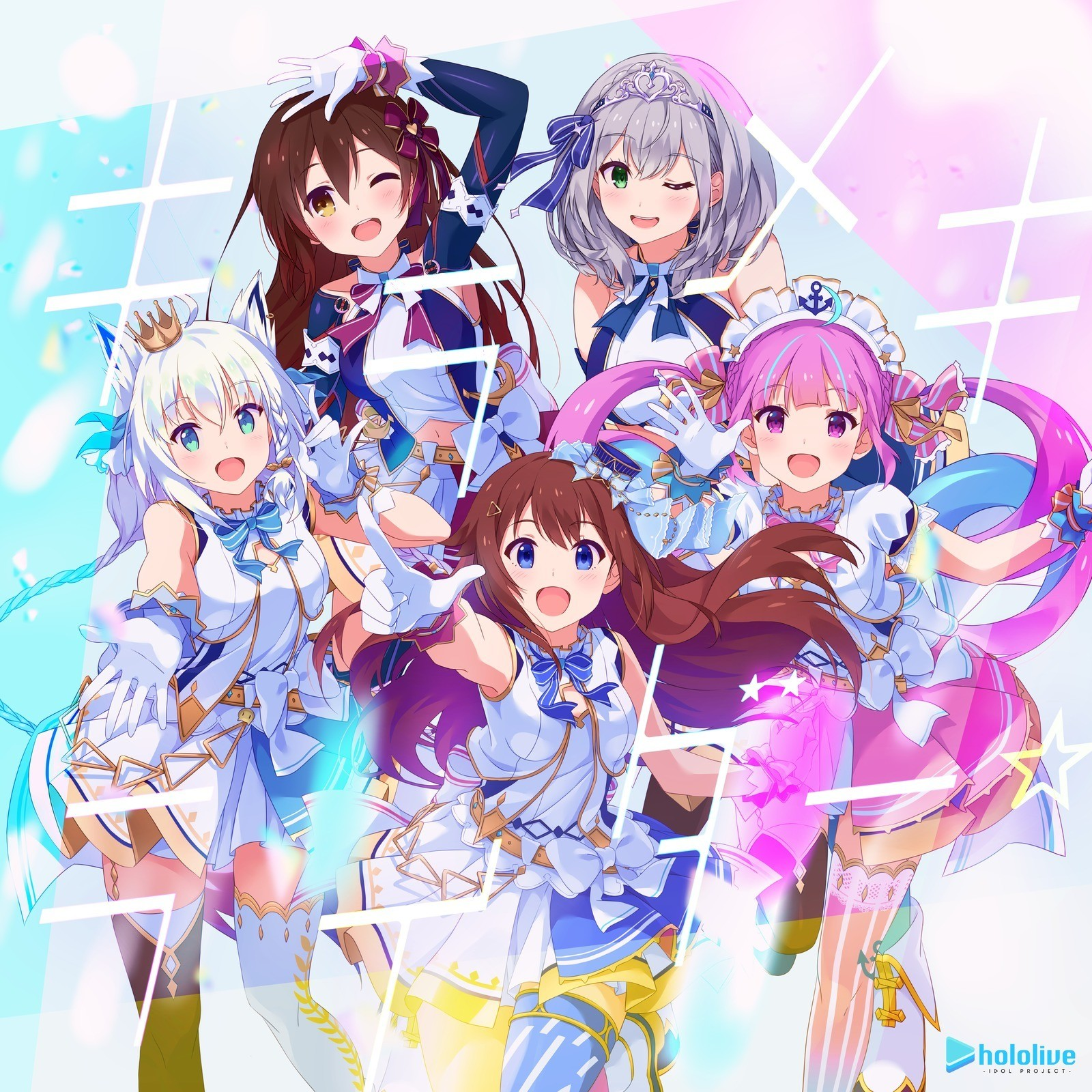 [Single] hololive IDOL PROJECT – キラメキライダー☆ [2020.02.24]