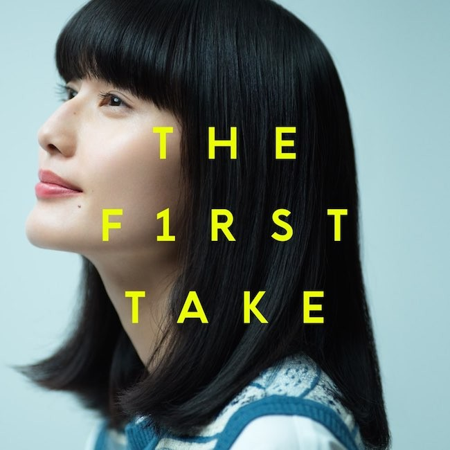 [Single] 橋本愛 (Ai Hashimoto) – 木綿のハンカチーフ – From THE FIRST TAKE [24bit Lossless + MP3 320 / WEB] [2021.04.28]