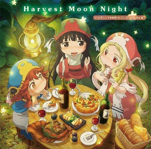 [Single] 下地紫野 & 悠木碧 (Shino Shimoji & Aoi Yuki) – Harvest Moon Night [FLAC / 24bit Lossless / WEB] [2018.03.07]