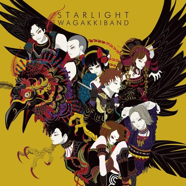 [Single] 和楽器バンド (Wagakki Band) – Starlight [FLAC / 24bit Lossless / WEB] [2021.05.31]