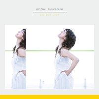 島谷ひとみ (Hitomi Shimatani) - Golden Lady [FLAC / 24bit Lossless / WEB] [2018.08.22]