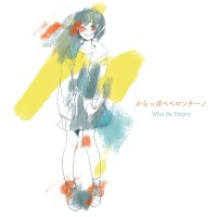 Karappo peperoncino (からっぽペペロンチーノ) - Who By Empty [FLAC / WEB] [2021.05.26]