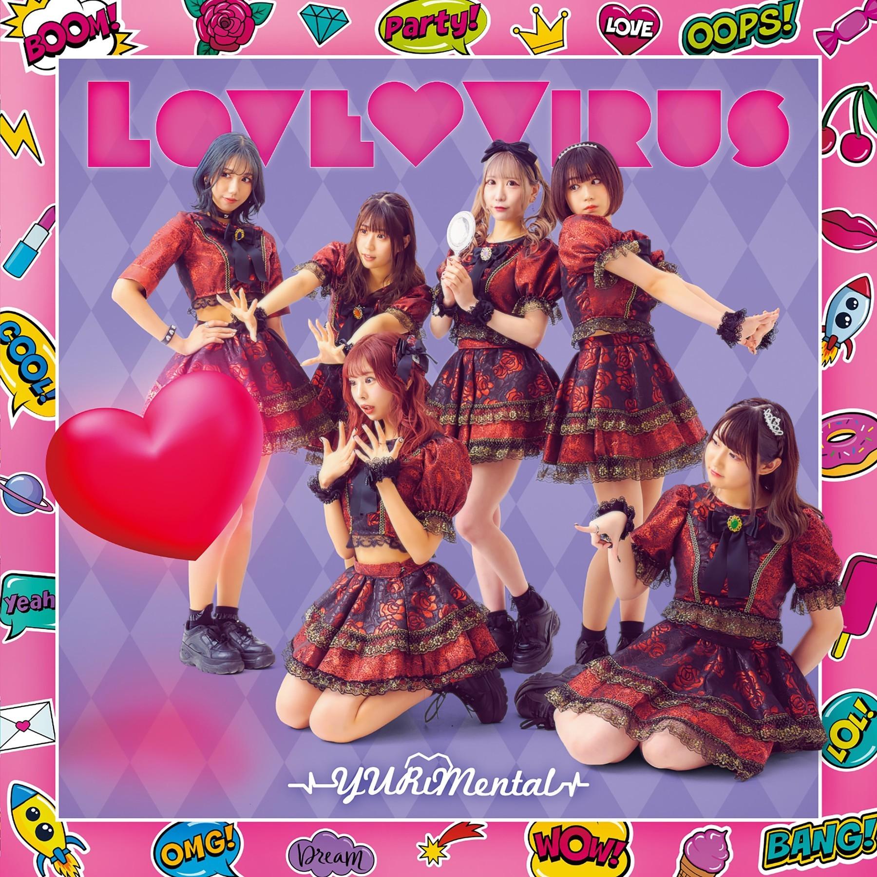 [Album] YURiMental – Love Virus [FLAC / WEB] [2021.05.17]