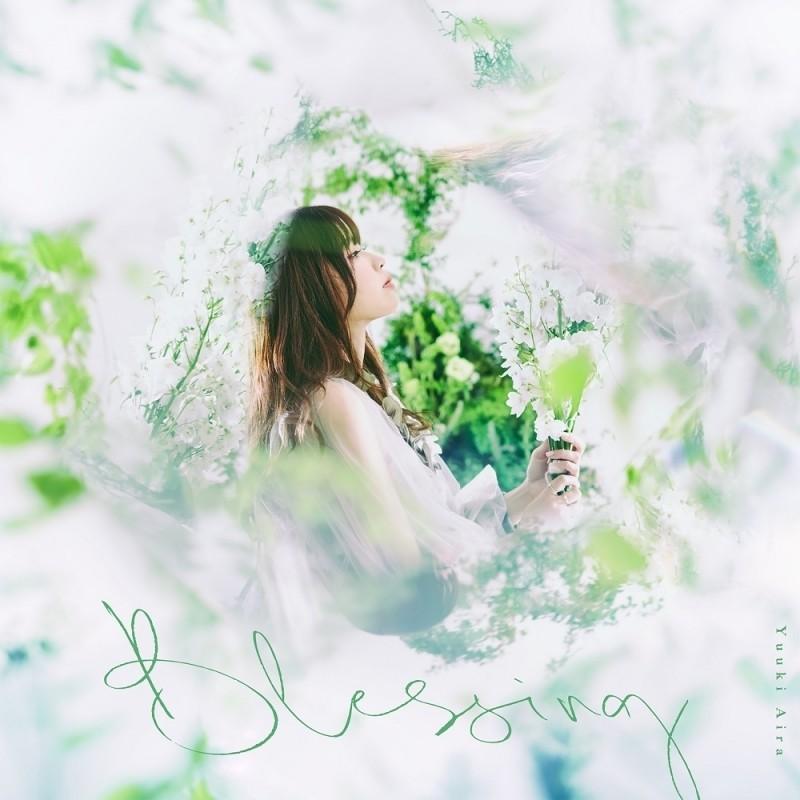 [Single] 結城アイラ (Aira Yuuki) – Blessing [24bit Lossless + MP3 320 / WEB] [2021.04.28]