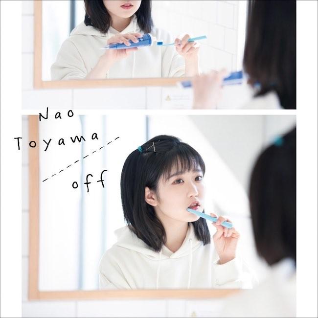 [Single] 東山奈央 (Nao Toyama) – off [24bit Lossless + MP3 320 / WEB] [2021.05.12]