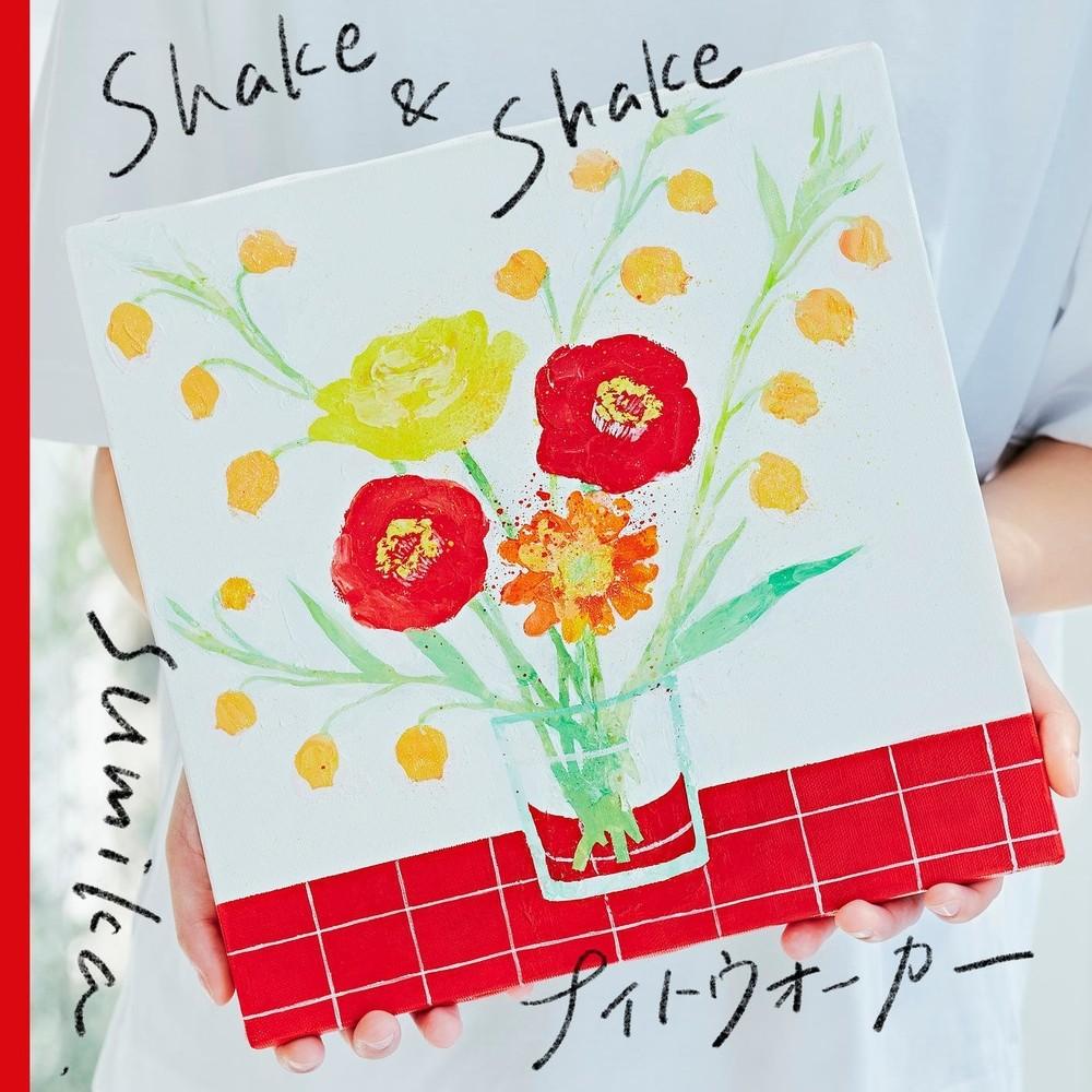 [Album] sumika – Shake & Shake / ナイトウォーカー [FLAC / CD] [2021.06.02]