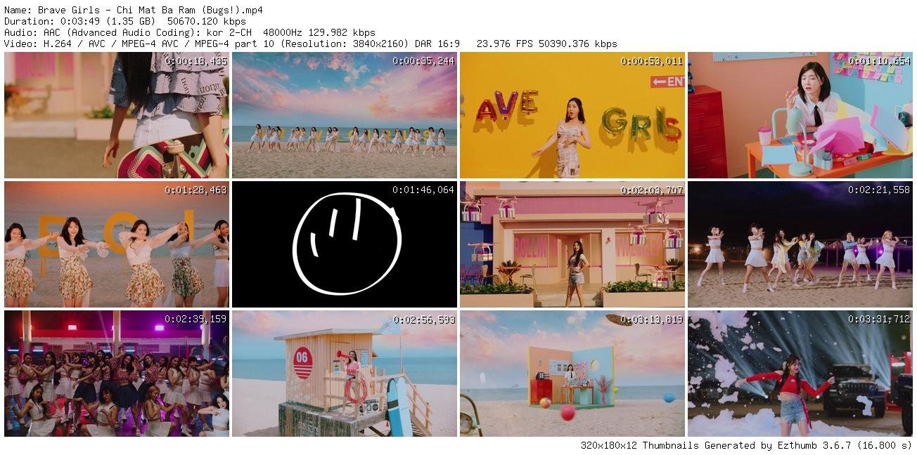 [MUSIC VIDEO] Brave Girls – Chi Mat Ba Ram (2021.07.17/MP4/RAR)