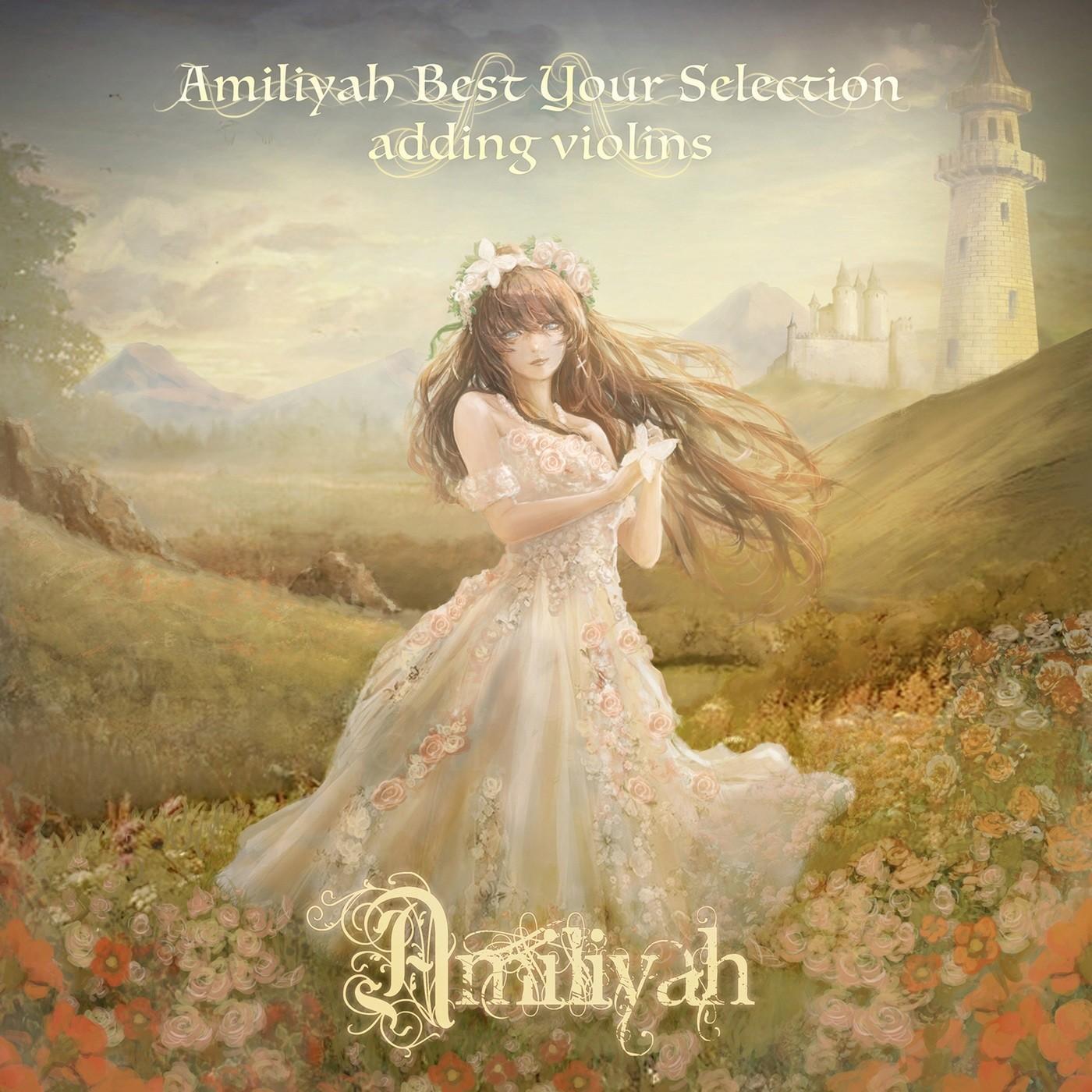 [Album] Amiliyah – Amiliyah Best Your Selection adding violins [FLAC / WEB] [2021.05.19]