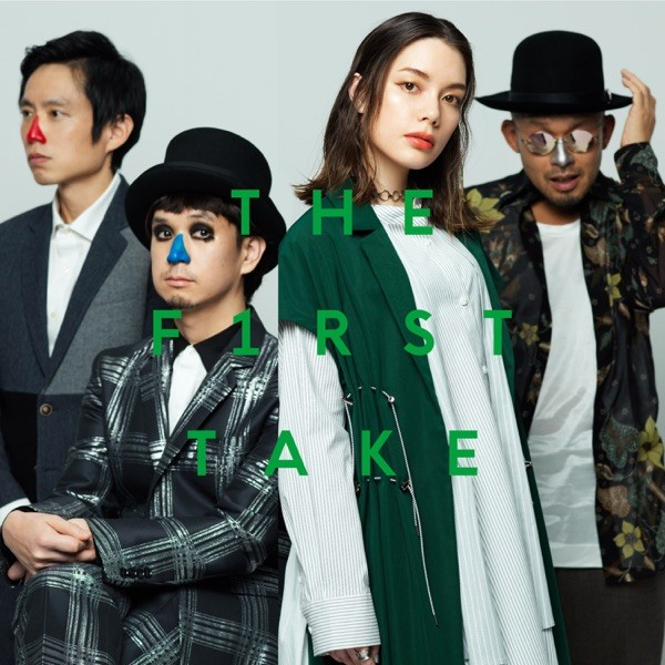[Single] 安田レイ (Rei Yasuda) – Brand New Day – From THE FIRST TAKE (feat. H ZETTRIO) [2021.07.02]