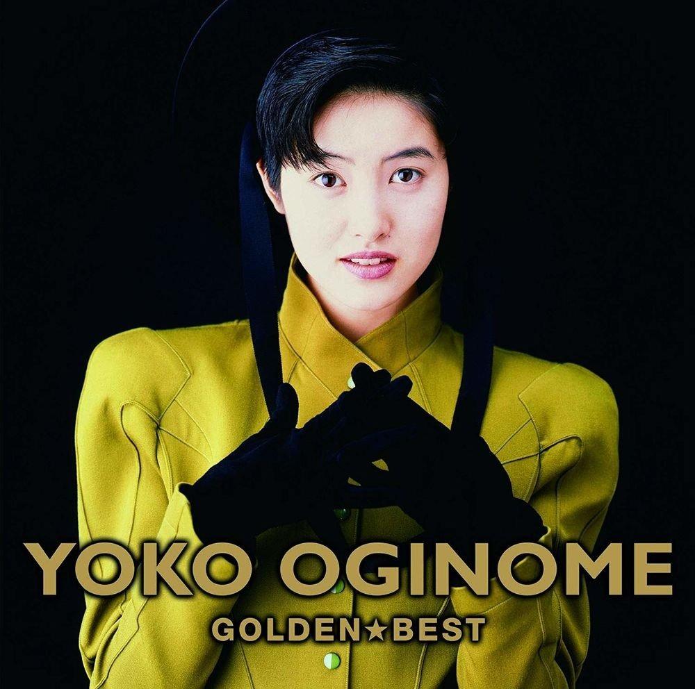 [Album] 荻野目洋子 (Yoko Oginome) – ゴールデン☆ベスト Golden Best [FLAC / 24bit Lossless / WEB] [2009.09.16]