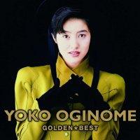 荻野目洋子 (Yoko Oginome) - ゴールデン☆ベスト Golden Best [FLAC / 24bit Lossless / WEB] [2009.09.16]
