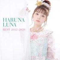 春奈るな (Luna Haruna) - HARUNA LUNA BEST 2012-2020 [24bit Lossless + MP3 320 / WEB] [2021.07.21]