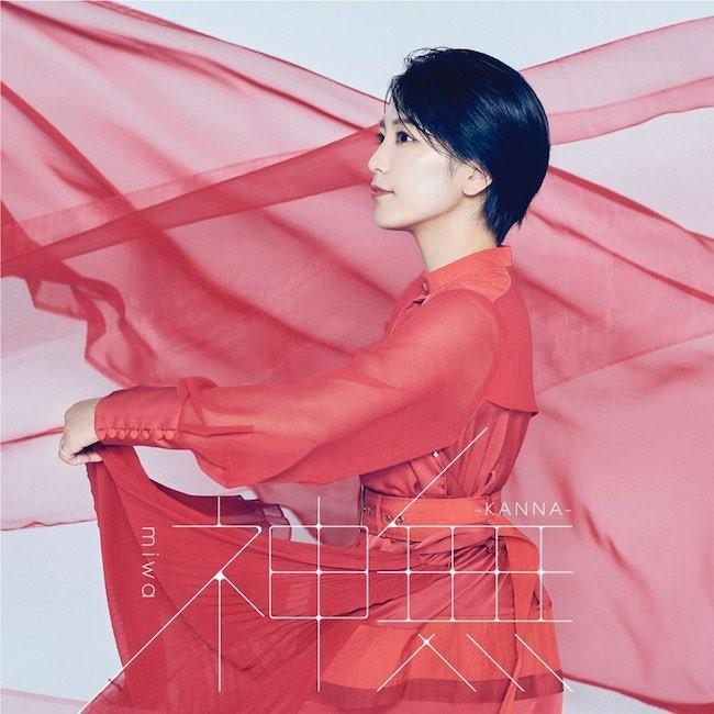 [Single] miwa – 神無-KANNA- [24bit Lossless + MP3 320 / WEB] [2021.07.07]