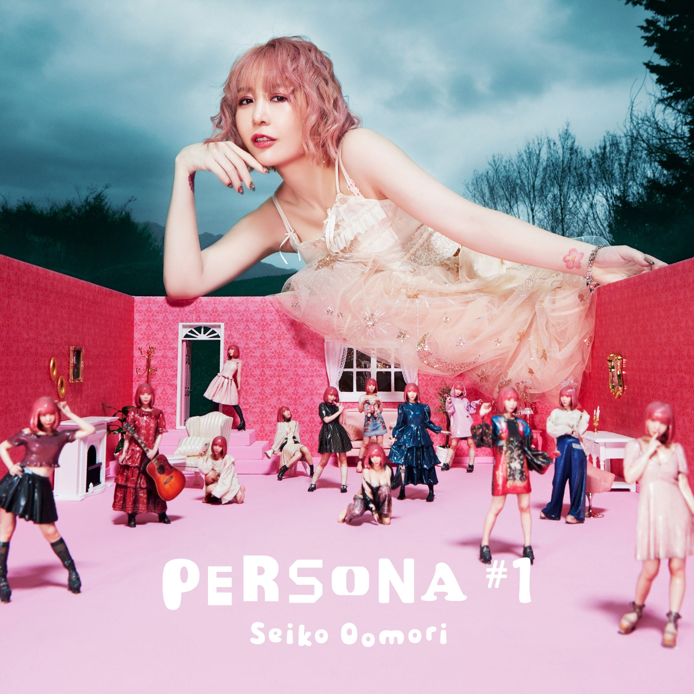 [Album] 大森靖子 (Seiko Oomori) – PERSONA #1 [FLAC + MP3 320 / CD] [2021.07.07]